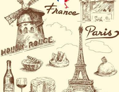 надписи для гравировки французском