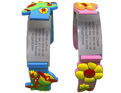 браслет для ребенка