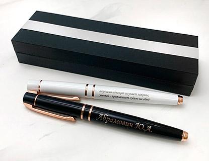 ручка для мужчины