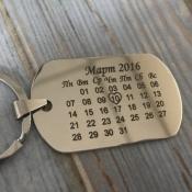 брелок овальный календарь