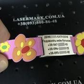 браслет розовый, детский гравировка