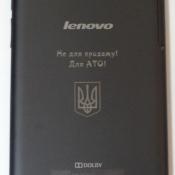 Гравировка на телефоне от воровства телефон