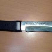 гравировка нож 3