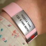 браслет розовый, кэжуал
