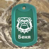 адресник зеленый для собаки